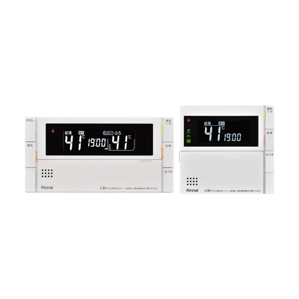 【MBC-320V(B)-FL】 《TKF》 リンナイ マルチリモコン ボイス機能 ωα0