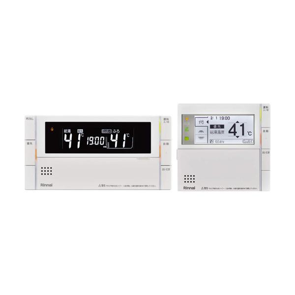 【MBC-300V(B)-FL】 《TKF》 リンナイ マルチリモコン ボイス機能 ωα0