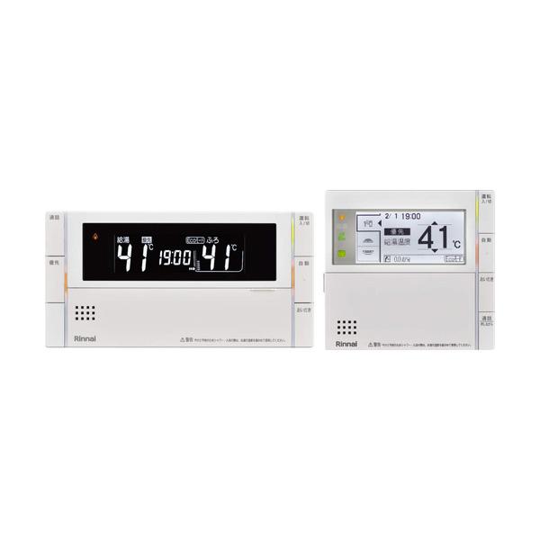 【MBC-300VC(B)-FL】 《TKF》 リンナイ マルチリモコン ボイス機能 インターホン付き ωα0