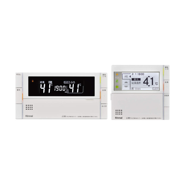 【MBC-300VF(B)-FL】 《TKF》 リンナイ マルチリモコン ボイス機能 床暖房対応 ωα0