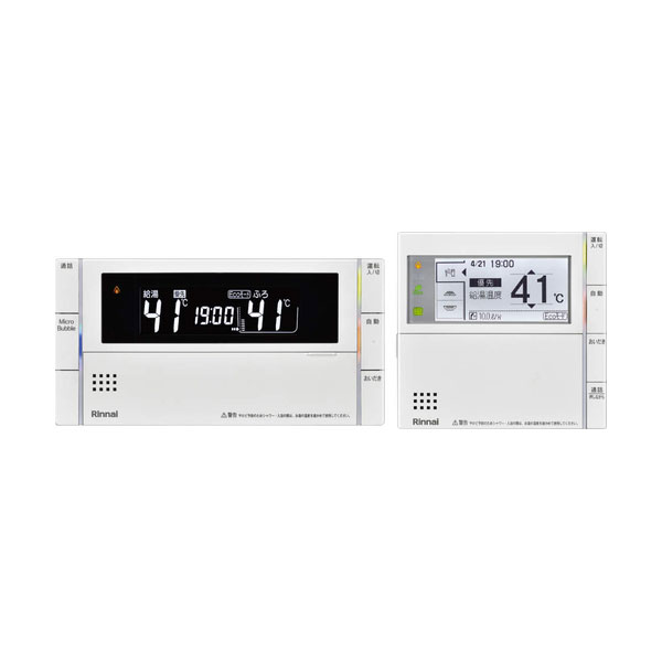 【MBC-MB300VC】 《TKF》 リンナイ マルチリモコン ボイス機能 インターホン付き マイクロバブル対応 ωα0