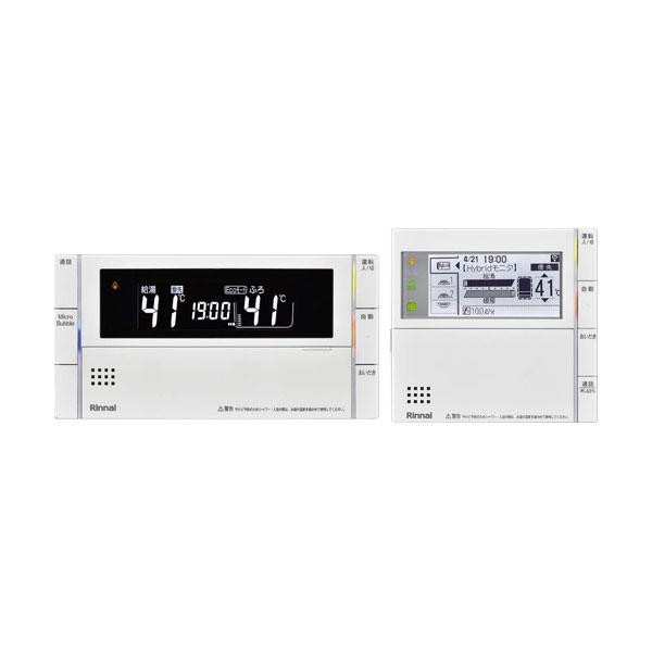 【MBC-MB301VC】 《TKF》 リンナイ マルチリモコン ボイス機能 インターホン付き マイクロバブル対応 ωα0