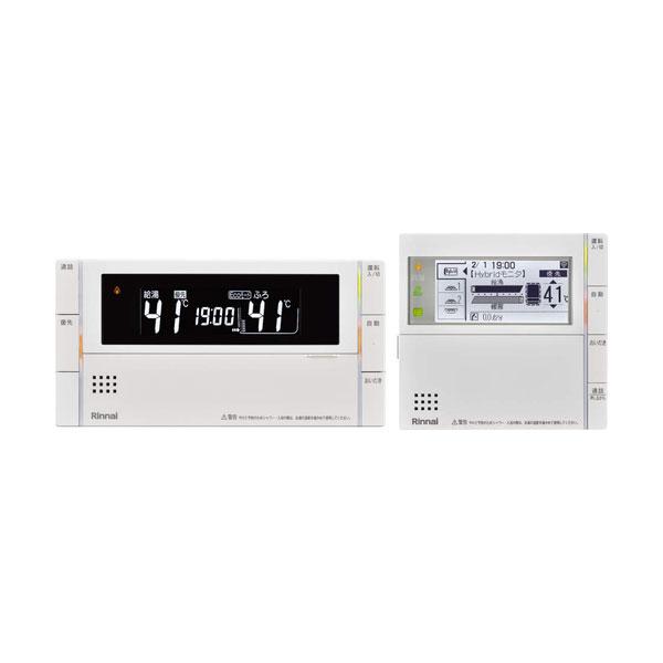 【MBC-301VC(B)】 《TKF》 リンナイ マルチリモコン ボイス機能 インターホン付き ωα0