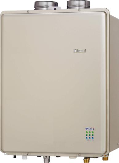 【RUF-E2005SAF(A)】 《TKF》 リンナイ ガスふろ給湯器 20号 PS扉内給排気延長型 オート 〔RUF-E2005SAF 後継品〕 ωα0