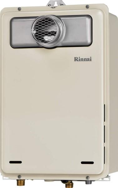 【RUX-A1605T】 《TKF》 リンナイ 給湯専用ガス給湯器 16号 PS扉内設置型/前排気 従来型 ωα0