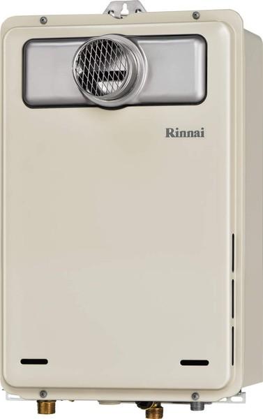 【RUX-A1605T-L-E】 《TKF》 リンナイ ガス給湯器 16号 給湯専用 PS扉内設置/PS延長前排気型 〔旧品番:RUX-A1601T-L-E〕 ωβ0