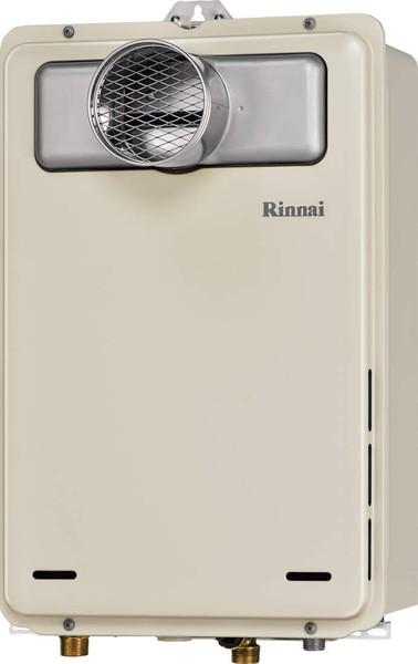 【RUX-A2406T】 《TKF》 リンナイ ガス給湯器 24号 給湯専用 PS扉内設置/PS前排気型 〔旧品番:RUX-A2400T〕 ωβ0