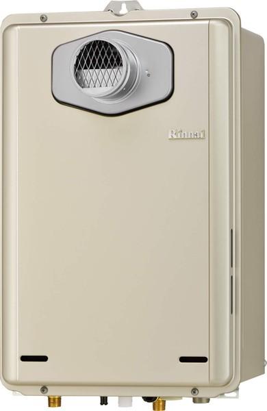 【RUX-E2016T】 《TKF》 リンナイ 給湯専用給湯器 エコジョーズ 20号 PS扉内設置型/PS前排気型 ωα0