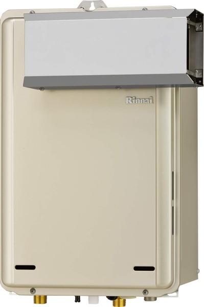 【RUX-E2406A】 《TKF》 リンナイ 給湯専用ガス給湯器 24号 アルコーブ設置型 エコジョーズ ωα0