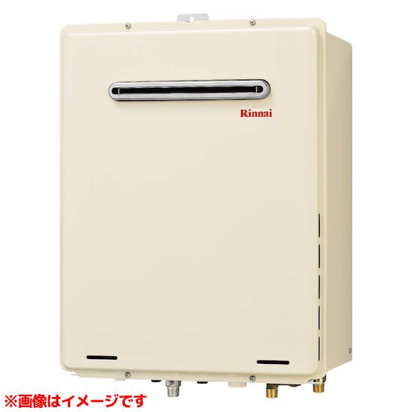 【RUF-A2405AW(B)】 《TKF》 リンナイ ガスふろ給湯器 屋外壁掛型 24号 フルオート 接続口20A 〔旧品番:RUF-A2405AW(A)〕 ωβ0