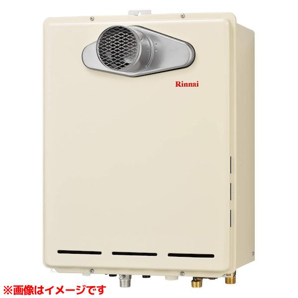 【RUF-A2015AT-L(B)】 《TKF》 リンナイ ガスふろ給湯器 PS扉内給排気延長型 20号 フルオート 接続口15A 〔旧品番:RUF-A2015AT-L(A)〕 ωβ0