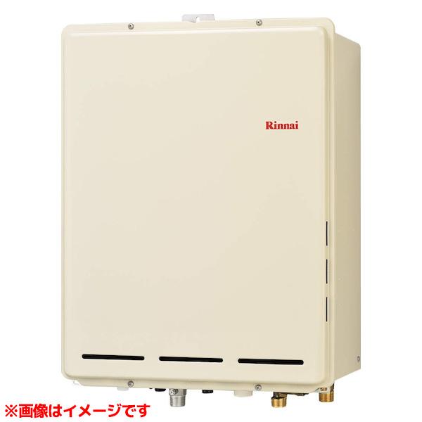 【RUF-A2005AB(B)】 《TKF》 リンナイ ガスふろ給湯器 20号 PS扉内後方排気型 従来型 フルオート ωα0