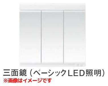 【使い勝手の良い】 【LMFA075B3GEG1G】 《TKF》 化粧鏡 TOTO ωγ1:住宅設備機器 tkfront-木材・建築資材・設備