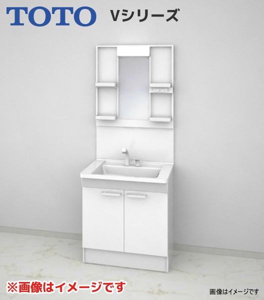 【LDPB075BAGEN1A LMPB075B1GDG1G】 《TKF》 TOTO Vシリーズ 洗面化粧台 セット 幅750タイプ 2枚扉タイプ 一面鏡(高さ1800mm対応) ωα0