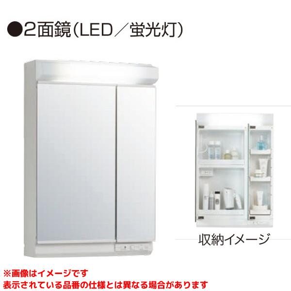 【M-602NFNC】 《TKF》 クリナップ 洗面化粧台 ファンシオ ミラーキャビネット 間口600タイプ 2面鏡 LED ωγ1