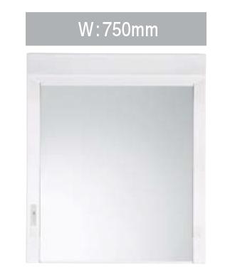 【LMM-71LHA】 《TKF》 ノーリツ 洗面化粧台 キューボ ミラーキャビネット 間口750mm LED照明 ワイド1面鏡 ωα1
