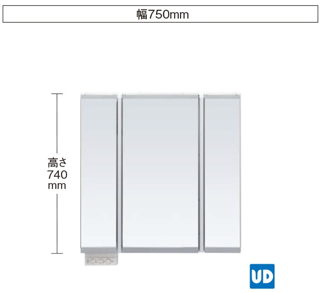 【GQD75Y6FDAM】 《TKF》 パナソニック ウツクシーズ ミラーキャビネット 750幅 両開きツイン美ルックLED3面 高さ1800mm対応 ωα0