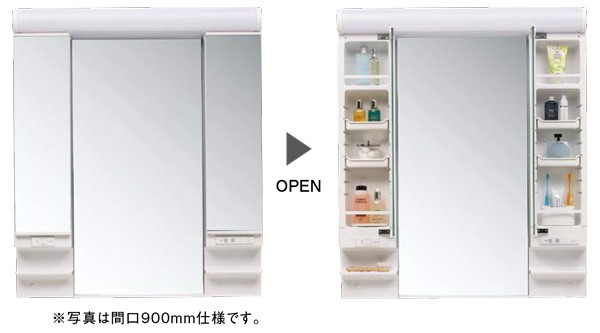 【LPAM-093LHA】 《TKF》 ノーリツ 洗面化粧台 ソフィニア ミラーキャビネット 900mm幅 3面鏡 ωμ1