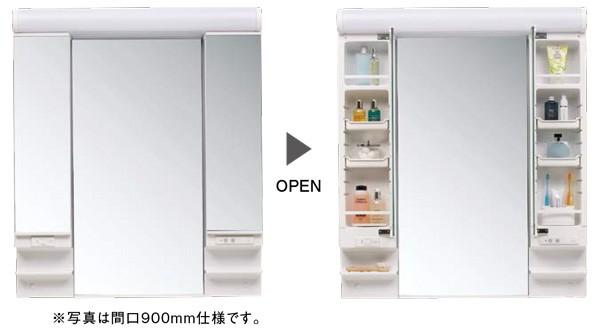 【LPAM-103LHA】 《TKF》 ノーリツ 洗面化粧台 ソフィニア ミラーキャビネット 1000mm幅 3面鏡 ωμ1