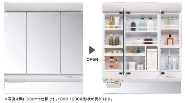 【LPAM-104LHA】 《TKF》 ノーリツ 洗面化粧台 ソフィニア ミラーキャビネット 1000mm幅 4面鏡 ωμ1