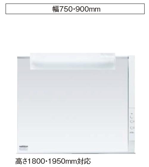 【XGQD90Y1HSM】 《TKF》 パナソニック ウツクシーズ ミラーキャビネット 900幅 1面鏡 高さ1950mm対応 ωα0