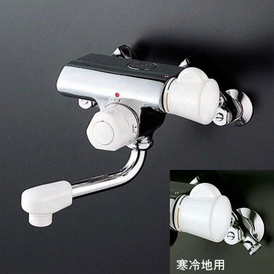 KM155GR24 《TKF》 KVK 定量止水付ミキシング式混合水栓 240mmパイプ付 蛇口 ラッピング無料 高い素材 カラン ωζ0