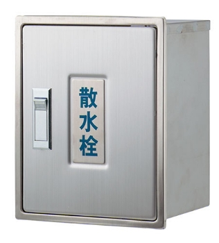 【626-020】 《TKF》 カクダイ 散水栓ボックス(カベ用) ωσ0