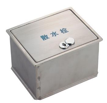 【626-136】 《TKF》 カクダイ 散水栓ボックス(フタ収納式・カギつき) ωσ0