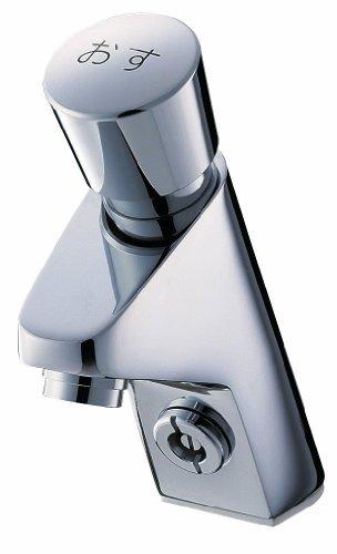 【Y5966-13】 《TKF》 三栄水栓 SANEI 自閉式立水栓 ωθ0