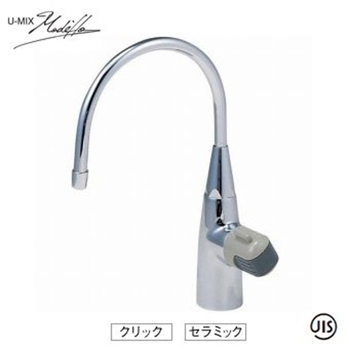 【A936V-13】 《TKF》 三栄水栓 SANEI 浄水器用水栓 ωθ0
