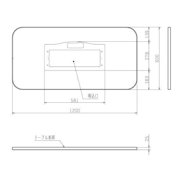 【BT-F60D-W】 《TKF》 三菱電機 スモークダッシュ スタンダード(カウンターテーブル) 天板 ωβ1