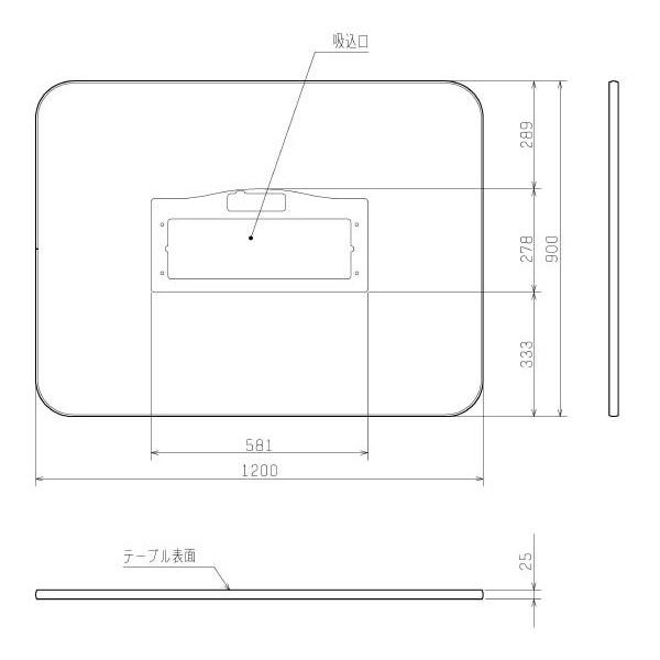 【BT-F90D-W】 《TKF》 三菱電機 スモークダッシュ スタンダード(フラットテーブル) 天板 ωβ1