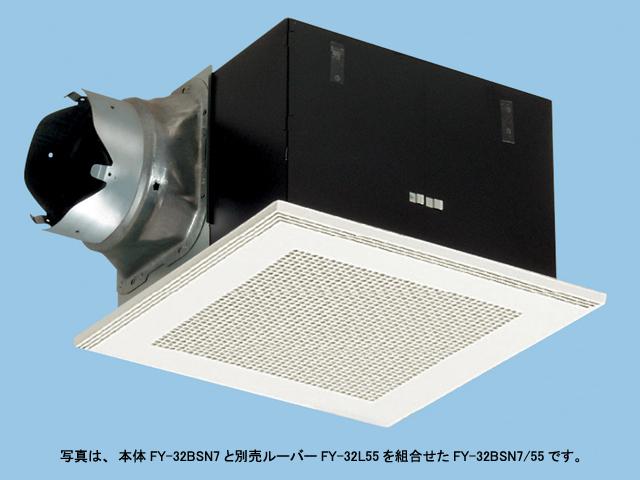 【FY-32BSN7】 《TKF》 パナソニック 天埋換気扇(鋼板製)ルーバー別売・消音形 ωβ0