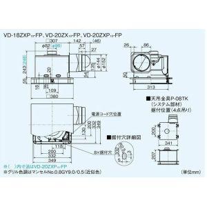 【VD-18ZXP10-FP】 《TKF》 三菱電機 ダクト用換気扇 天井埋込形 居間・事務所・店舗用 ωβ0