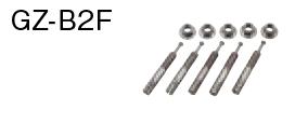 【GZ-B2F】 《TKF》 三菱電機 エコキュート用 アンカーボルト (上部固定用) ωβ0