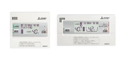 【RMCB-H4SE】 《TKF》 三菱電機 エコキュート ホットあわー用リモコンセット 〔旧品番:RMCB-H3SE〕 ωβ0
