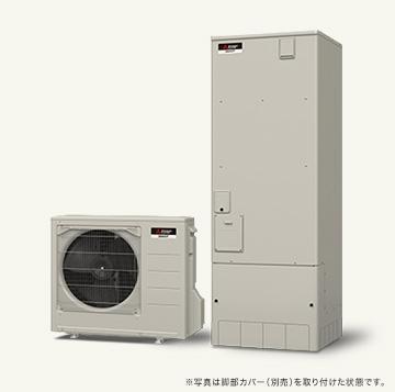 【SRT-C372】 《TKF》 三菱電機 エコキュート Aシリーズ エコオート 角型 一般地仕様 ωβ1