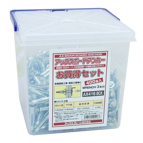 【AX416-BOX】 《TKF》 アックスブレーン ボードアンカーオ買イ得セット400本入 ωο0