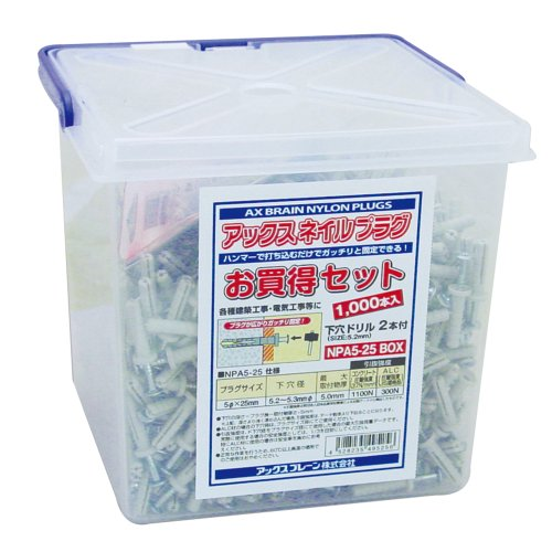 【NPA4-25BOX】 《TKF》 アックスブレーン ネイルプラグBOXセット1000本入 ωο0