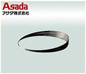 【70257】 《TKF》 アサダ ハイス24山ビーバー6.6F用バンドソーノコ刃 ωο0