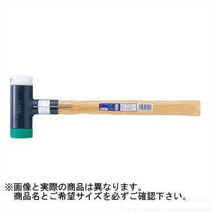【OS-50】 《TKF》 オーエッチ工業 ショックレスハンマー木柄 ωο0
