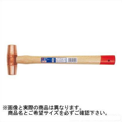 【FH-30】 《TKF》 オーエッチ工業 強力型 銅ハンマー ωο0