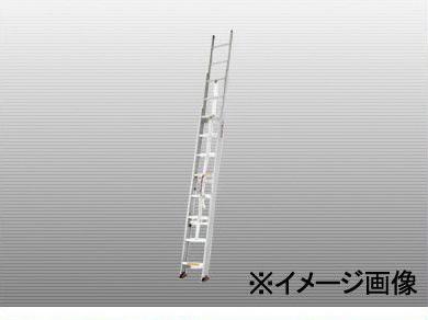 【LNT-50A】 《TKF》 ピカコーポレイション 3連はしごサヤ管式 ωο0
