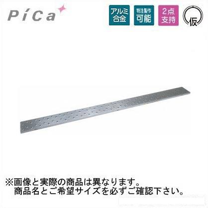 【STCR-1524】 《TKF》 ピカコーポレイション 足場板片面使用型 ωο0