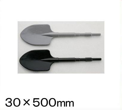 【10033】 《TKF》 清水製作所 30H×500mmラクダ電動ハンマー用スコップ ωο0