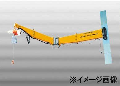 【JBC2520H】 《TKF》 スーパーツール ジブクレーン柱取付式 ωο0