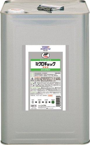 【メーカー包装済】 【0146】 ωο0:住宅設備機器 tkfront ミクロチェック現像(白)18L イチネンケミカルズ 《TKF》-DIY・工具