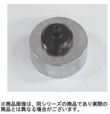 【10311】 《TKF》 日本エマソン S-1 1/8 リジッドエキスパンダーヘッド ωο0