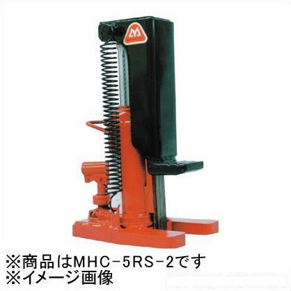 【MHC-5RS-2】 《TKF》 マサダ製作所 爪ツキジャッキ ωο0