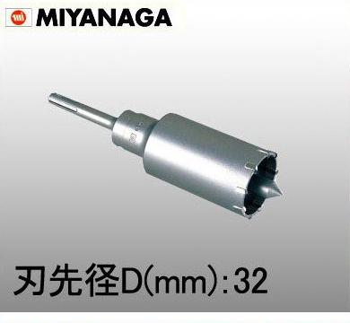 【600W32C】 《TKF》 ミヤナガ ハンマー用コアビット600Wカッター32mm ωο0